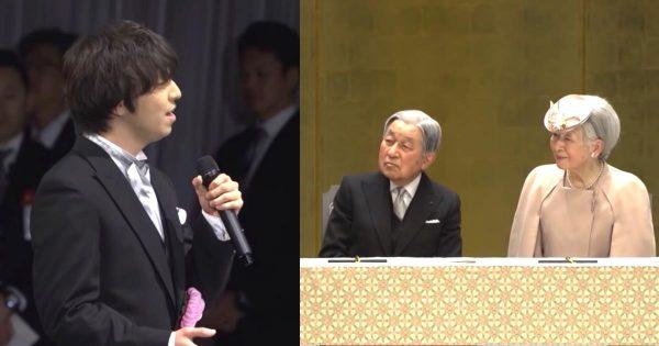 【鳥肌】三浦大知さんが、両陛下が沖縄への思いを込め作詞作曲した「歌声の響」を独唱!透き通る歌声に鳥肌【天皇陛下在位30年記念式典】