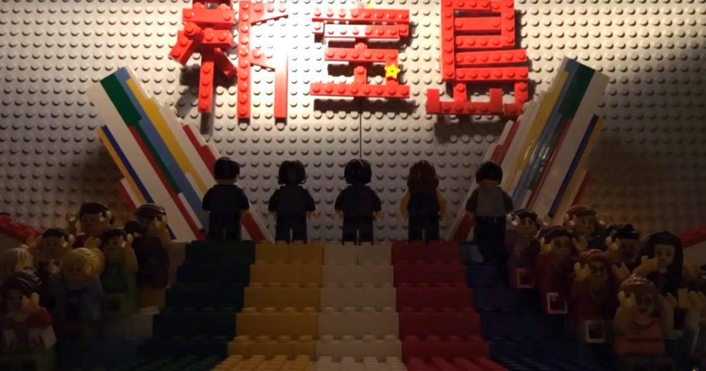 【全て独学】小学6年の少年がレゴのコマ撮りで再現したサカナクション「新宝島」のMVが凄いと話題に!歌も自分で歌っていて可愛い!