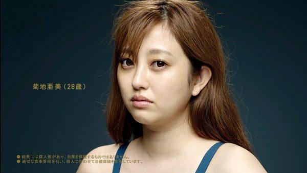 「めっちゃ綺麗になってる」タレントの菊地亜美さんがライザップで脱ぽっちゃり!見違えた姿に賛否両論の声