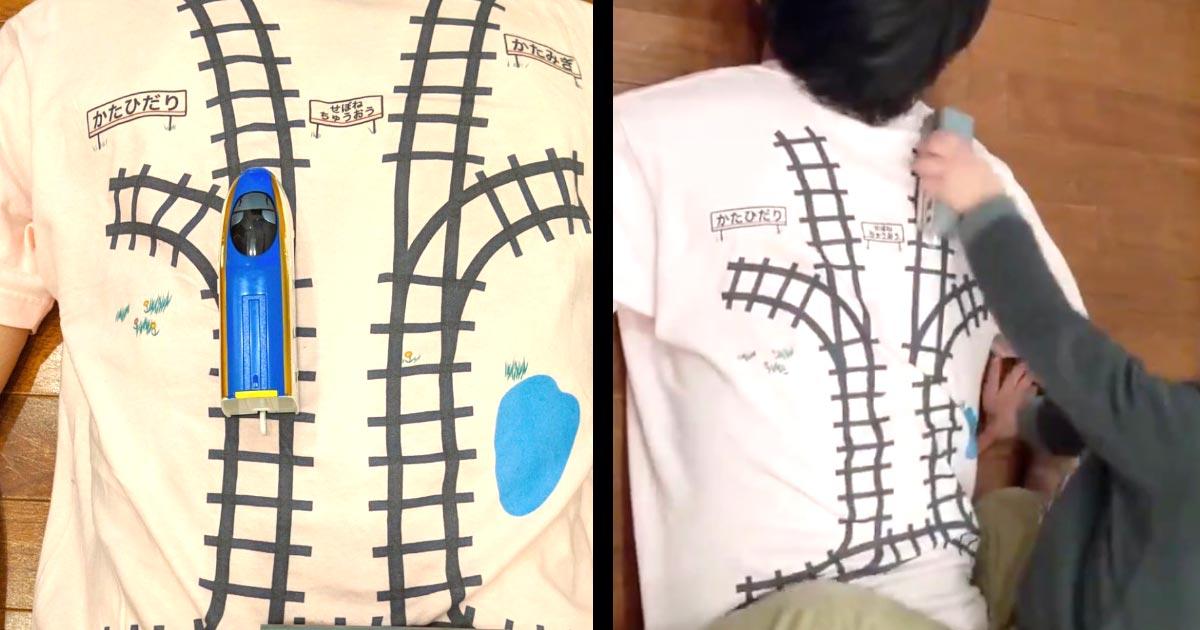 「近年こんな凄い発明は見たことない」寝転がっているだけで子供が勝手にマッサージをしたくなるTシャツの発想が天才だと話題に!