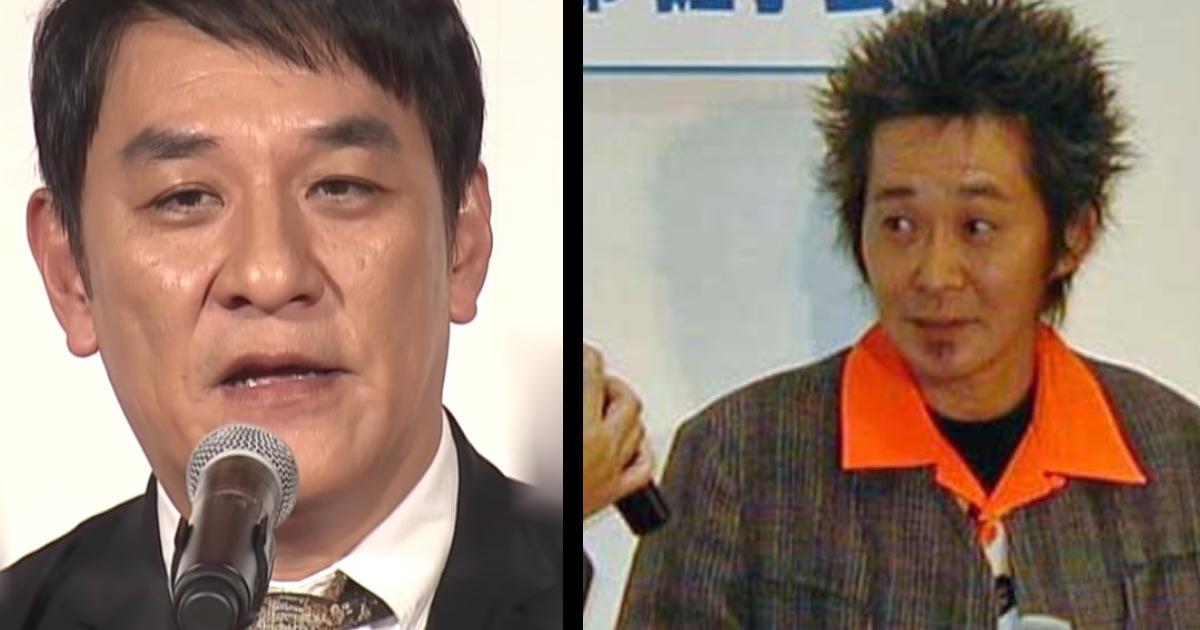 「電気グルーヴ」のCDが回収されることを受け、忌野清志郎さんの槇原敬之さんが逮捕された時の発言が話題に!