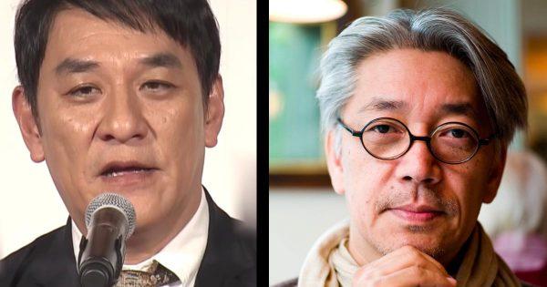 「なんのための自粛ですか?」電気グルーヴのCDが回収を受け、坂本龍一さんのコメントに賛同の声!