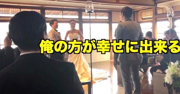 【神対応】「ちょっと待った!俺と結婚してくれ」結婚式中に友人が突然新婦にプロポーズ!新婦の神対応が話題に笑