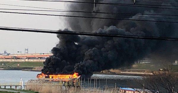 【速報】足立区の荒川で屋形船が炎上!付近はビニールが燃えたような匂いに包まれる