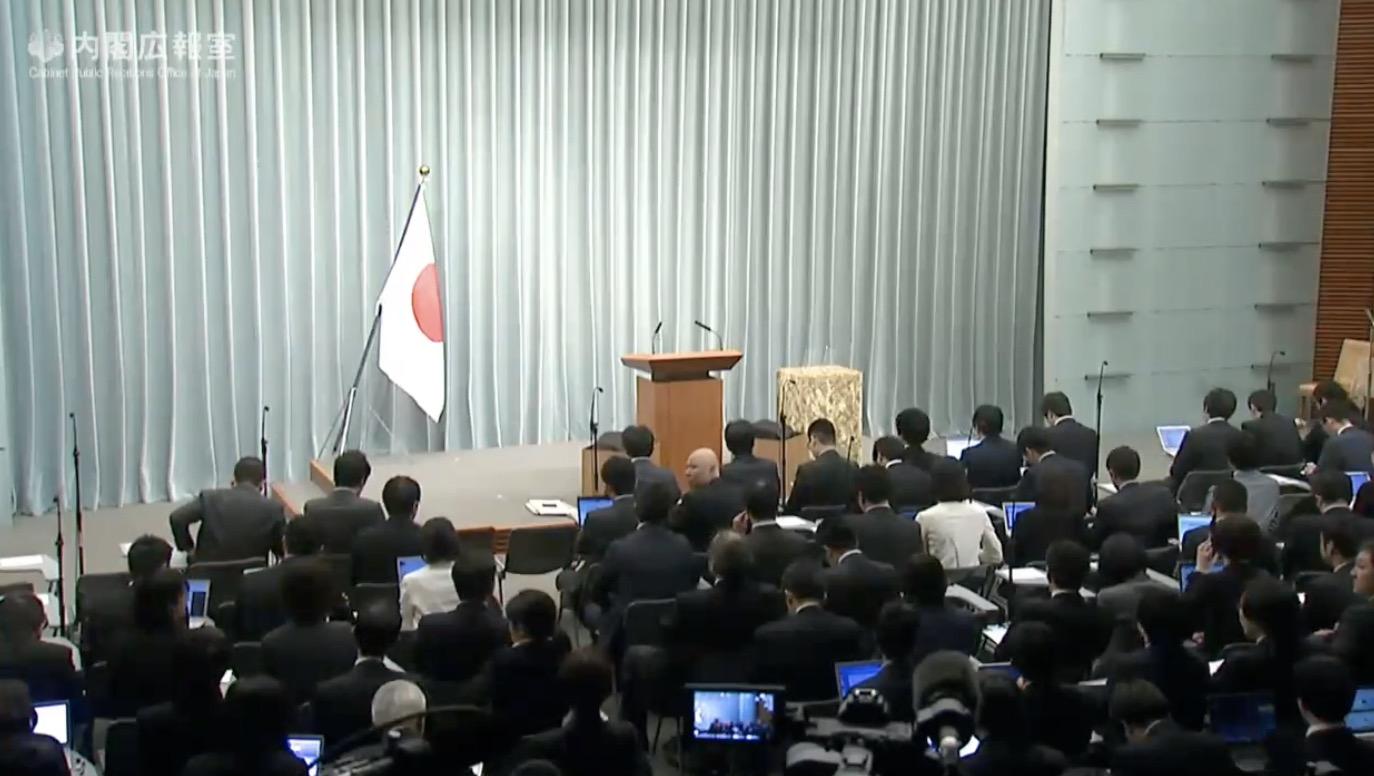 新元号「令和」に決定!首相官邸から公式ユーチューブライブ配信!