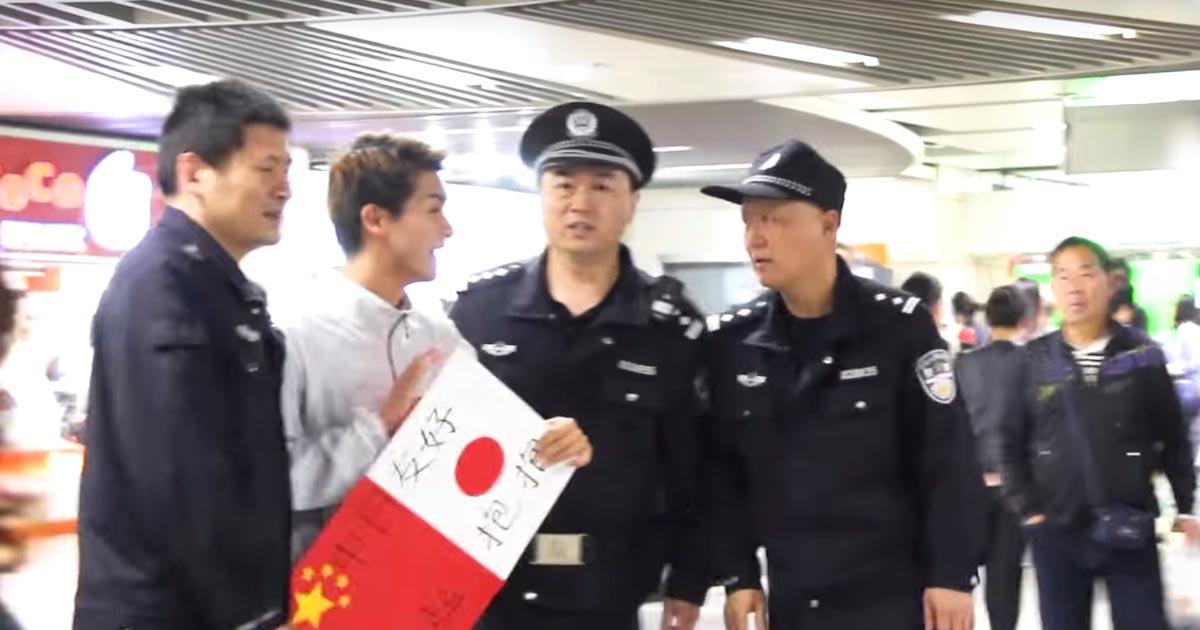 日本人が中国・南京でフリーハグしたら警察に連行!しかし事情を説明すると返ってきた反応に感動!