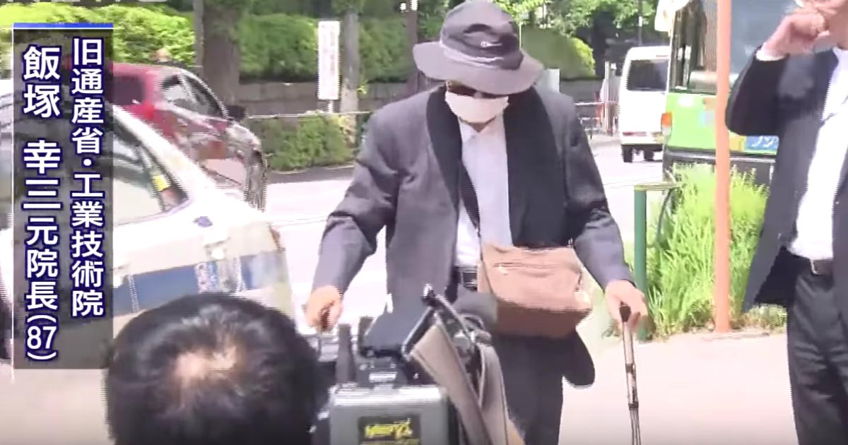 【池袋暴走】運転の飯塚幸三が退院、カメラの前で初めて口を開く!事情聴取では「ブレーキ踏んだ」と説明!