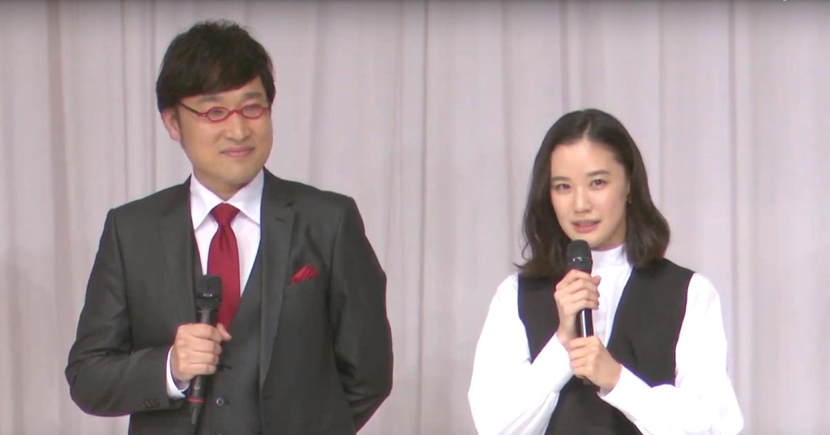 山里亮太さん&蒼井優さん結婚報告記者会見ノーカット版!蒼井さんが山里さんを選んだ理由が素晴らしい!