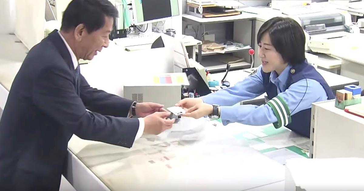 74歳の決断!杉良太郎さんが、運転免許の自主返納をし話題に!「ちょっとでも不安があれば、返納した方がいい」