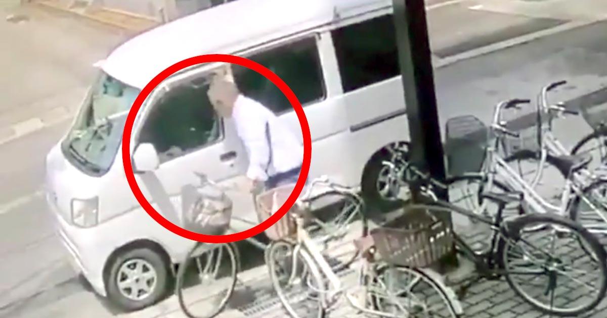 【福島】「この男に心当たりのある方連絡下さい」車からバッグが盗まれる瞬間が撮影され「これはプロの仕事」だと話題に!