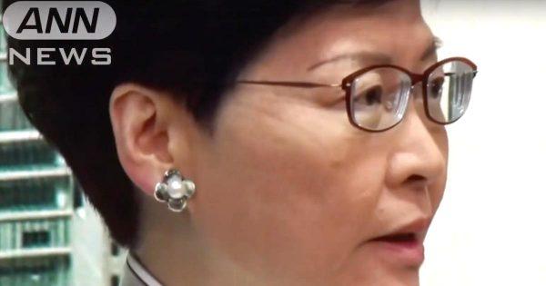 【速報】香港政府トップが緊急会見で「逃亡犯条例」改正の無期限延期を発表!事実上の撤回か