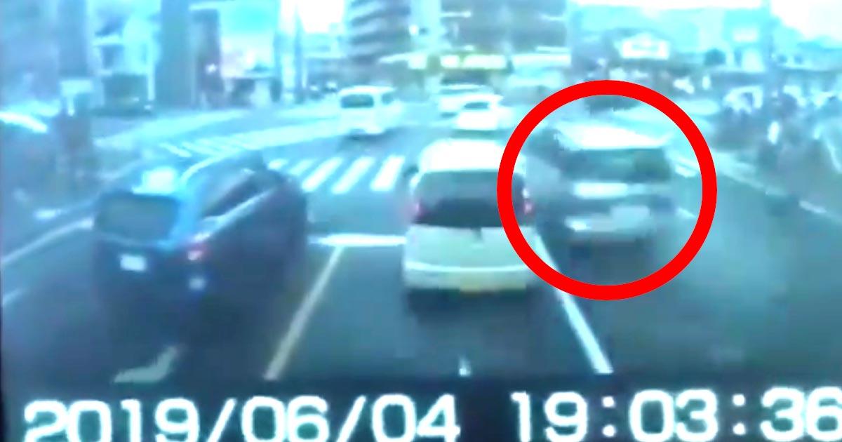 【福岡】81歳の暴走のドラレコ動画が公開!あまりのスピードに「早送りにしか見えない」「これは避けられない」の声!