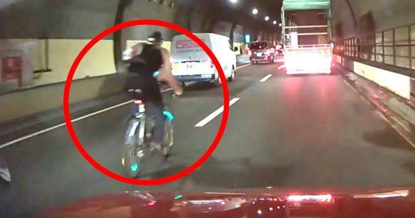 思わず「え?うっそ!?」首都高トンネルを爆走する自転車が目撃され話題に!