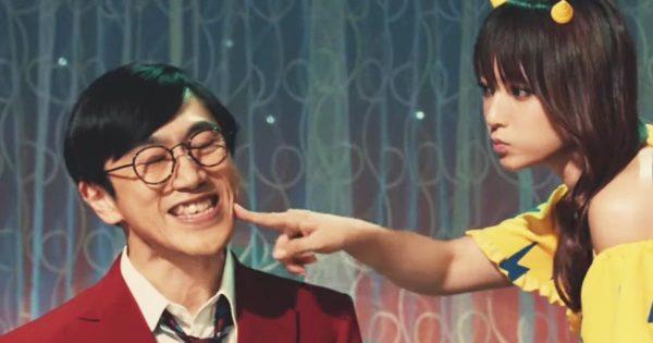 深田恭子さんが「うる星やつら」のラムちゃんに!可愛すぎると話題に!