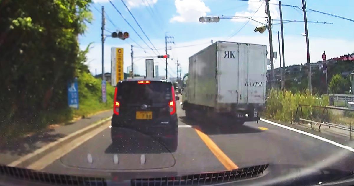 「ブレーキ壊れてるのかと思った」あまりにもひどい運転のトラックが物議!即刻免許取り消しして欲しいレベル!