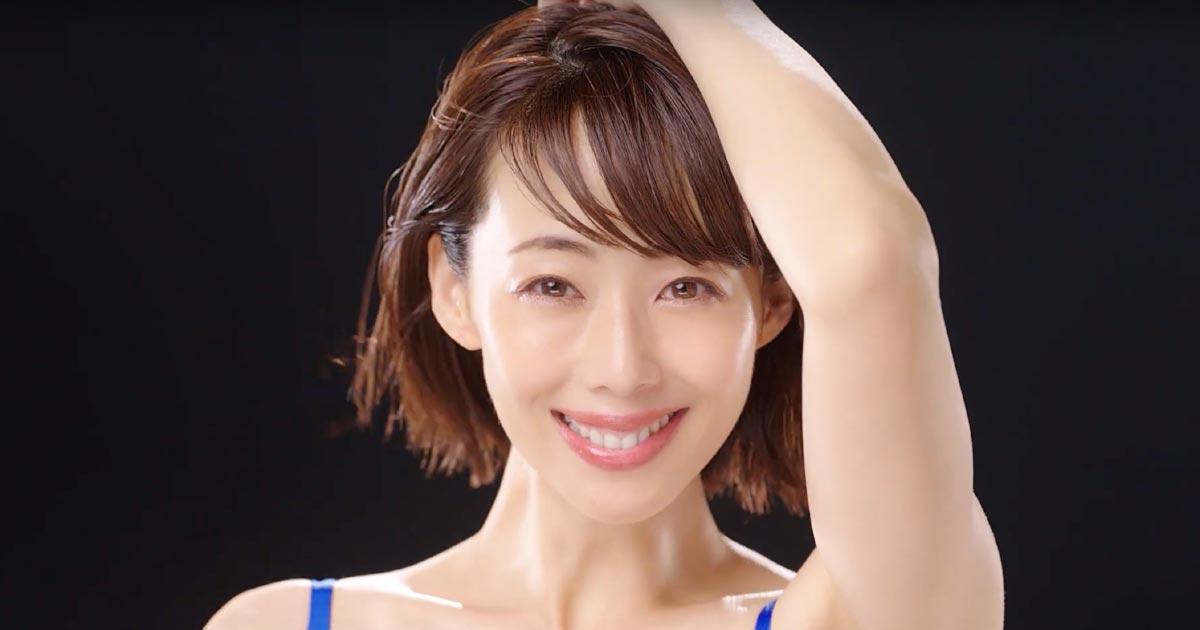 井上和香さんがライザップでスリムに!しかし逆に「こんなにぽっちゃりになっていたのか」の声