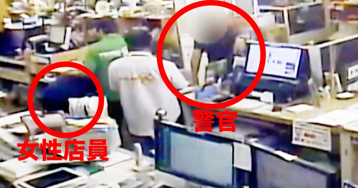 【香川】「店を立ち入りしようか」店で警察官が権力を振りかざし50分間威圧!女性店員が過呼吸で倒れる!