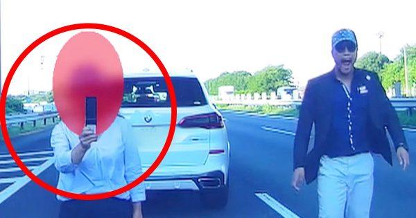 【常磐道アオり運転】同乗の女性・喜本奈津子容疑者(51)も逮捕!現場をスマホで撮影、宮崎容疑者の逮捕時には身勝手なことを叫ぶ