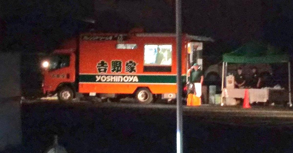 【神対応】「本当に助かります。牛丼美味しいです」吉野家のキッチンカーが千葉の被災地にやってきて賞賛の声!