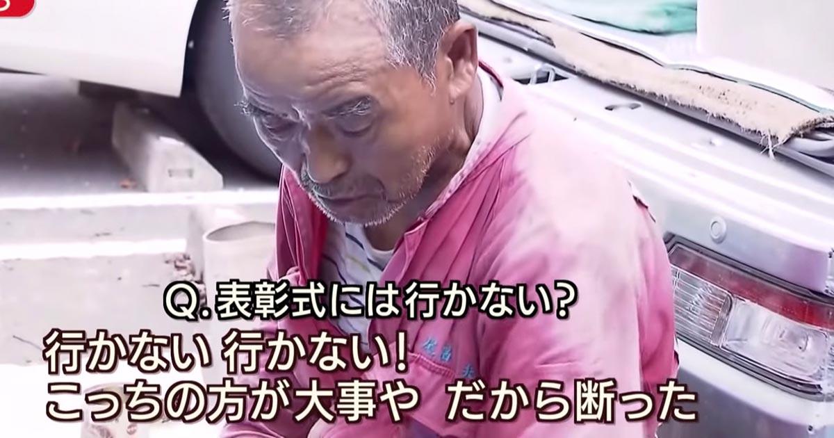 スーパーボランティアの尾畠春夫さんが防災功労の受賞者に選ばれるも、欠席して被災地に駆けつける!