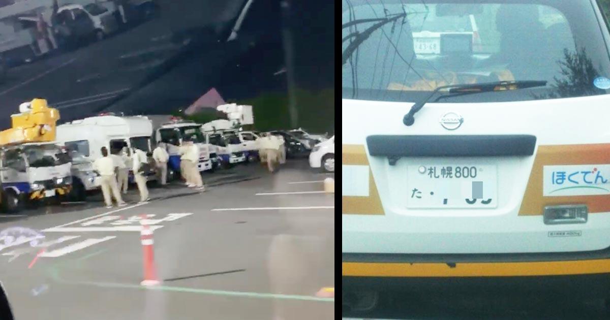 【台風15号】「凄い光景に鳥肌立ちました」木更津のイオンに集結した日本全国の電力会社の作業車が、ひっきりなしに出入りする様子に「ありがとう」の声!