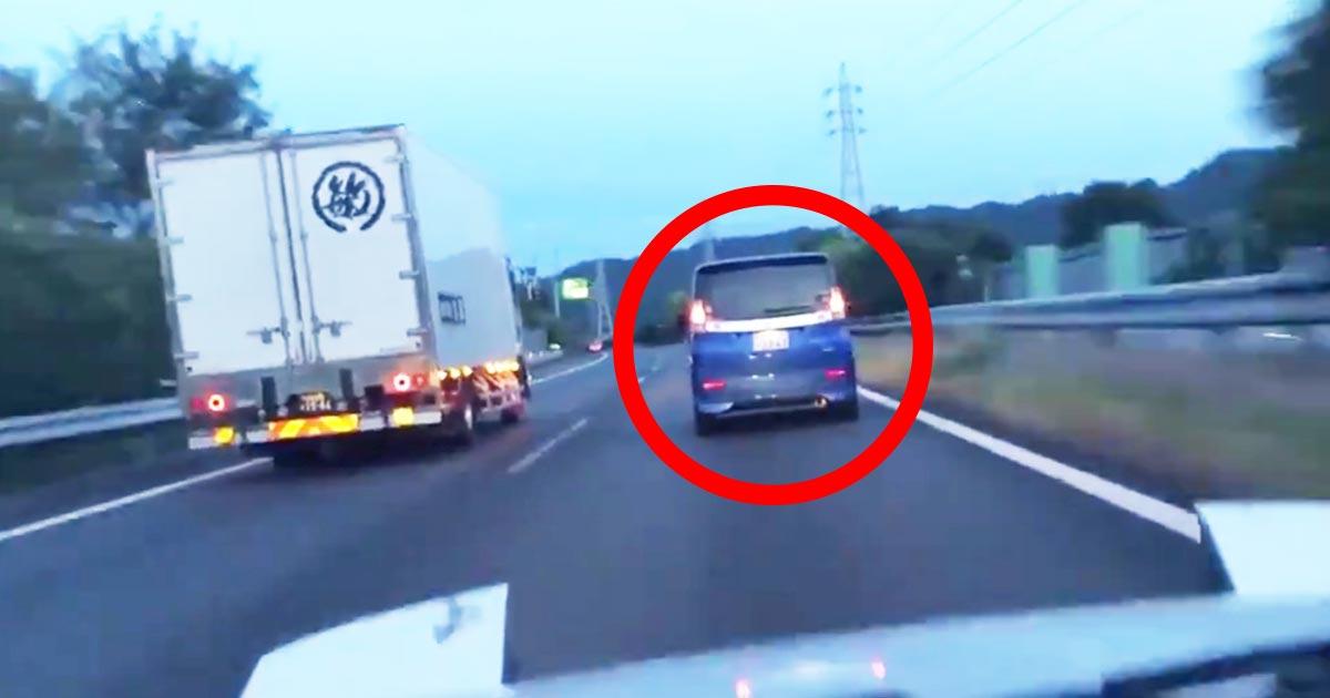 ガラガラの高速道路で追い越し車線をゆっくり走行し、意地でも譲らない「アオられ運転」のドライバーが物議!「これはわざとやっているように見える」