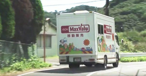 【神対応】イオンの「動くスーパー」が台風15号の被災地で大活躍!はるばる山口県から千葉県に駆け付け、高齢者も笑顔に!