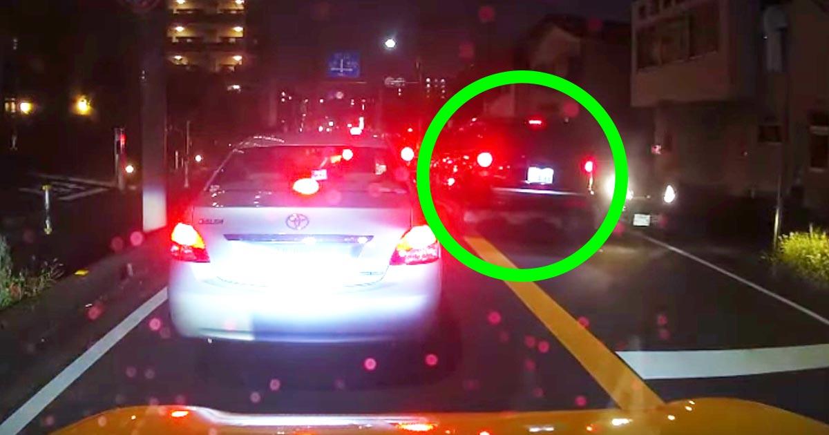 「二度と免許を取れないようにして欲しい」道路を逆走した上、対向車にクラクションを鳴らして脅かす自己中すぎるドライバーが物議!