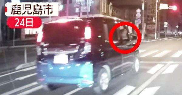 【鹿児島】無免許でアオり運転の末、車内から怒号を飛ばして脅迫した男が「恐くなって」出頭し逮捕される!