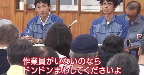 【台風15号】東電の説明会での住民の対応が物議!「未曾有の天災なのになんで一企業がここまで言われなきゃいけないの。仲間だよこの人達」