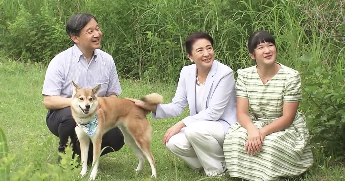 「愛があるからこそできること」天皇ご一家が飼っている犬が血統書付きではなく、雑種の保護犬であることが話題に!