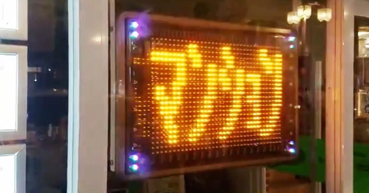 前世の記憶が残っちゃっている不動産屋の電光掲示板が面白すぎると話題に笑!