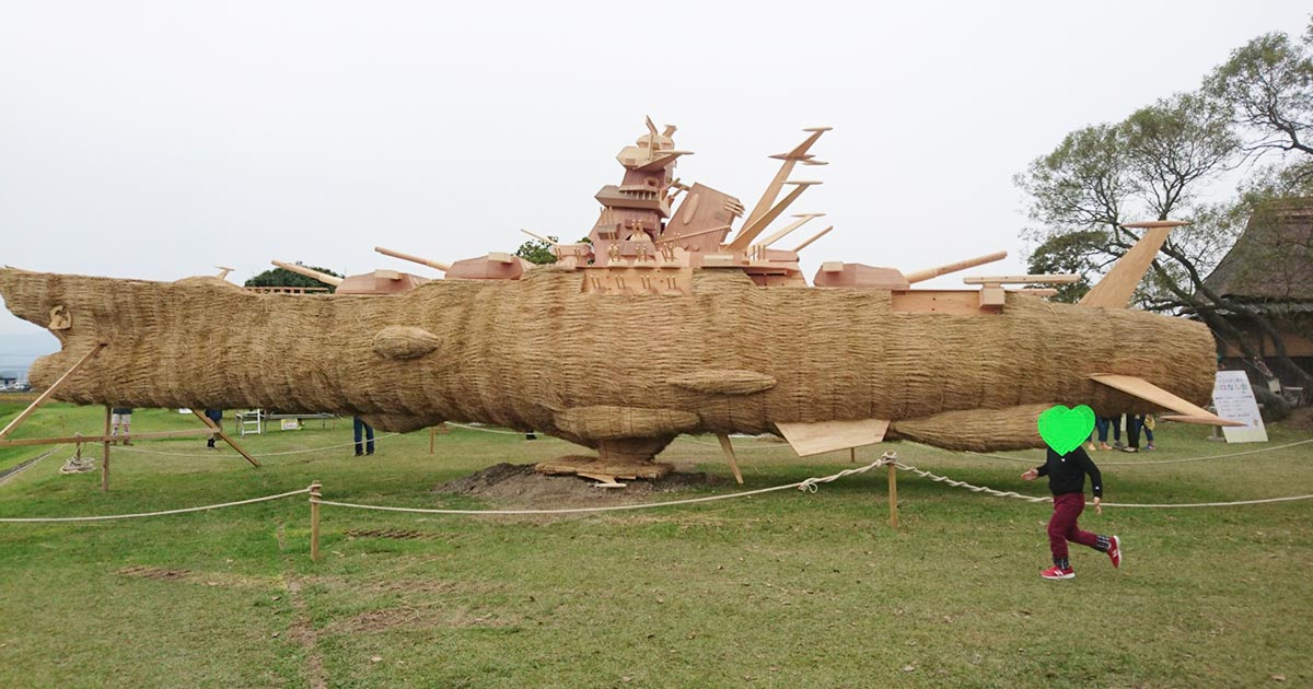 全長16メートル!ワラで作られた「宇宙戦艦ヤマト」のカカシのクオリティが高すぎると話題に!