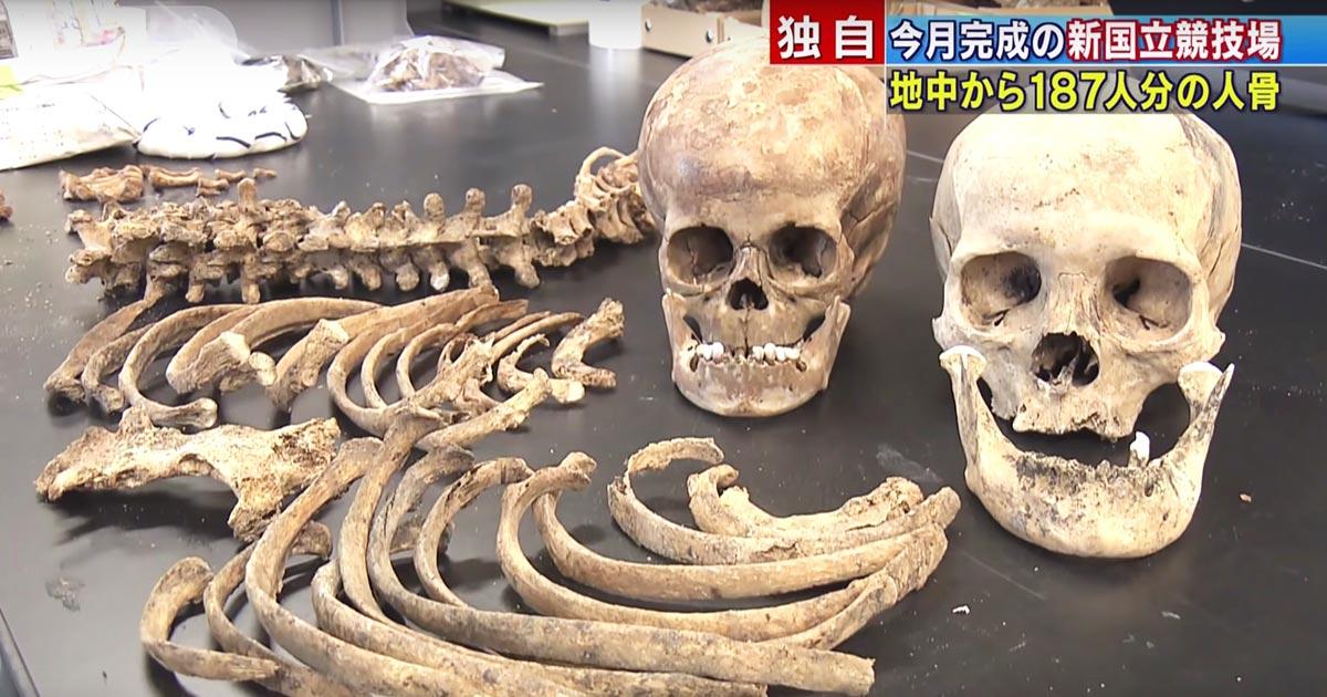 東京オリンピックで開・閉会式も行われる「新国立競技場」で187人分の人骨が発見され話題に!