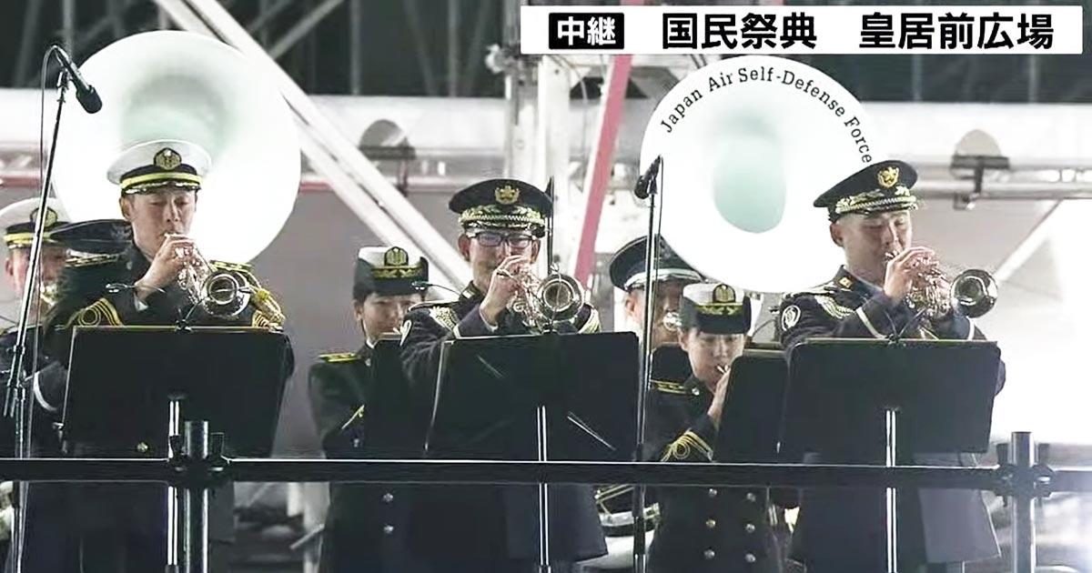 【ライブ配信】天皇陛下即位を祝う「国民祭典」がライブ配信中!「嵐」も奉祝曲を歌唱予定!