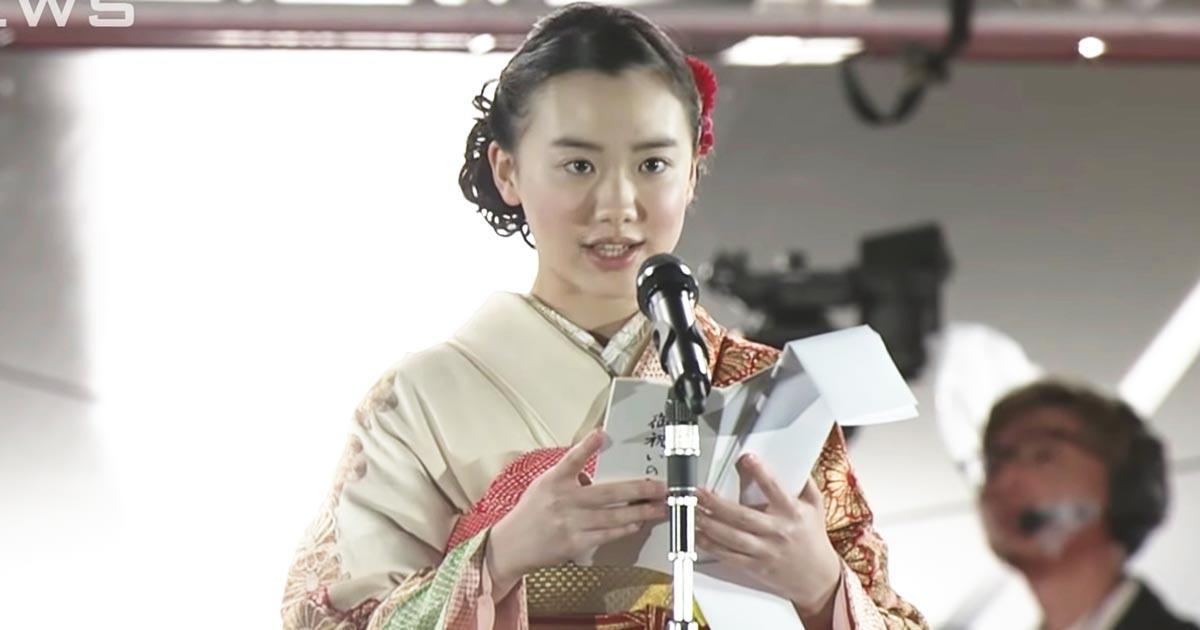 【国民祭典】「本当に中学生なの?!」「鳥肌立った」陛下への芦田愛菜さんの祝辞の際の凛として美しい態度が素晴らしいと話題に!