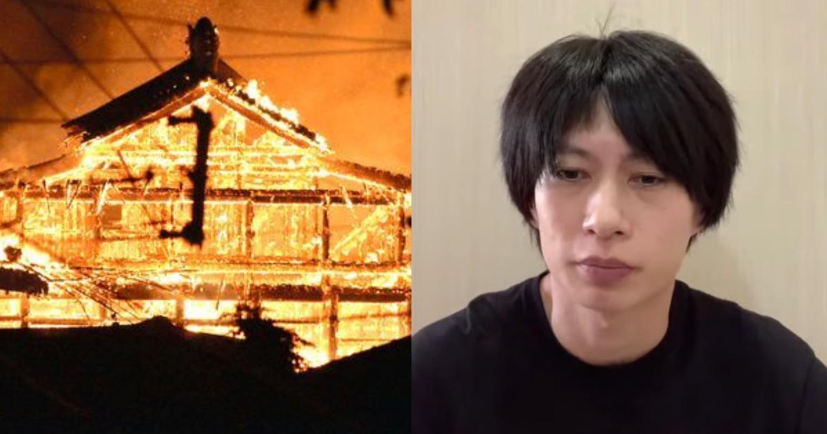 今度は「首里城を燃やしたのは僕ですという動画を投稿したのは僕です」と別のユーチューバーが現れ物議!