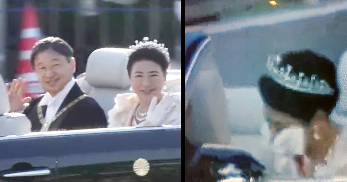 両陛下の即位祝賀パレードフルバージョン動画。皇后陛下がTVに映らない一瞬の隙に涙を拭う場面も!