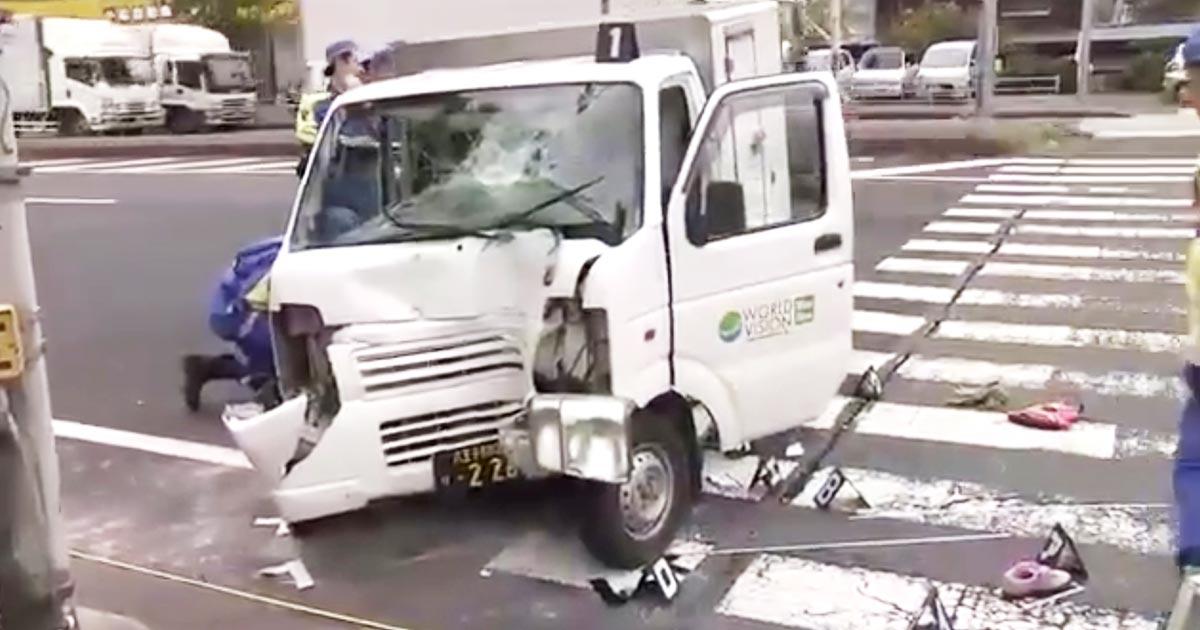 「またか、、」八王子市で保育園児の列に60代の男が運転するトラックが突っ込む!