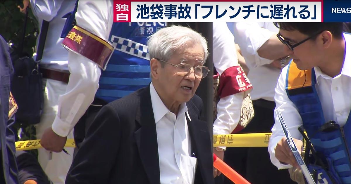 【池袋暴走事故】飯塚幸三容疑者「フレンチに遅れる」。新たな事実が判明し驚きの声!