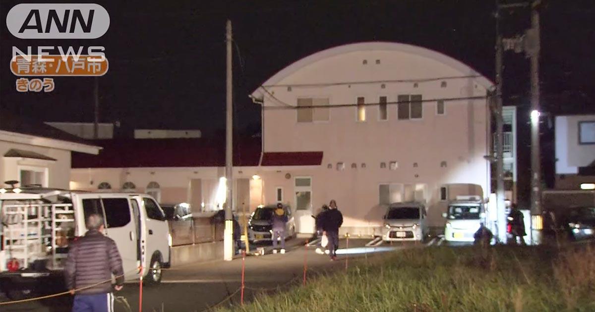 【青森】八戸市で女児が切り付けられた事件で中学生男子が逮捕される!