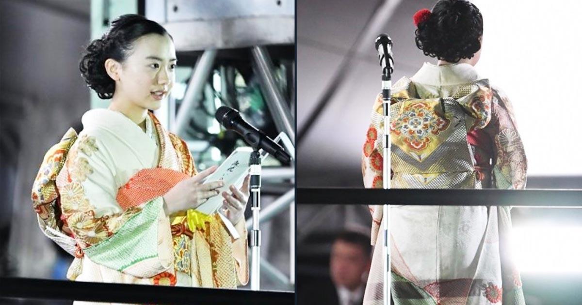 【神対応】「国民祭典」で芦田愛菜さんが着ていた振り袖がスゴい逸品だと話題に!提供した呉服屋さんの粋な対応に賞賛の声!