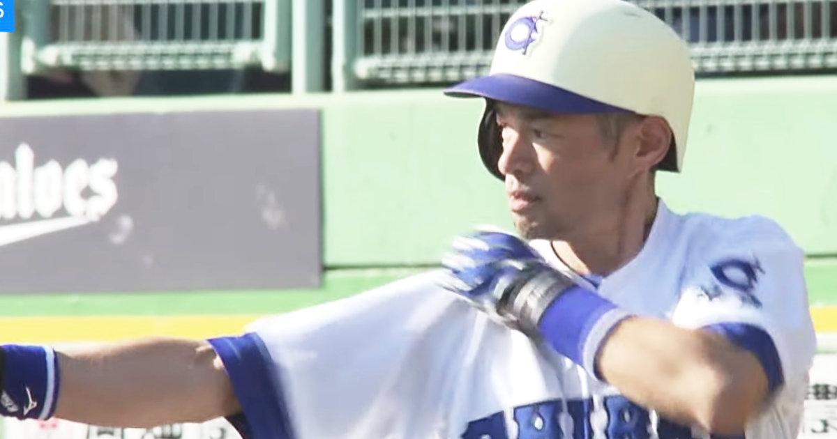 「圧倒的戦力」イチロー(46)が草野球デビュー!チート並みの強さで相手チームに14-0で圧勝!