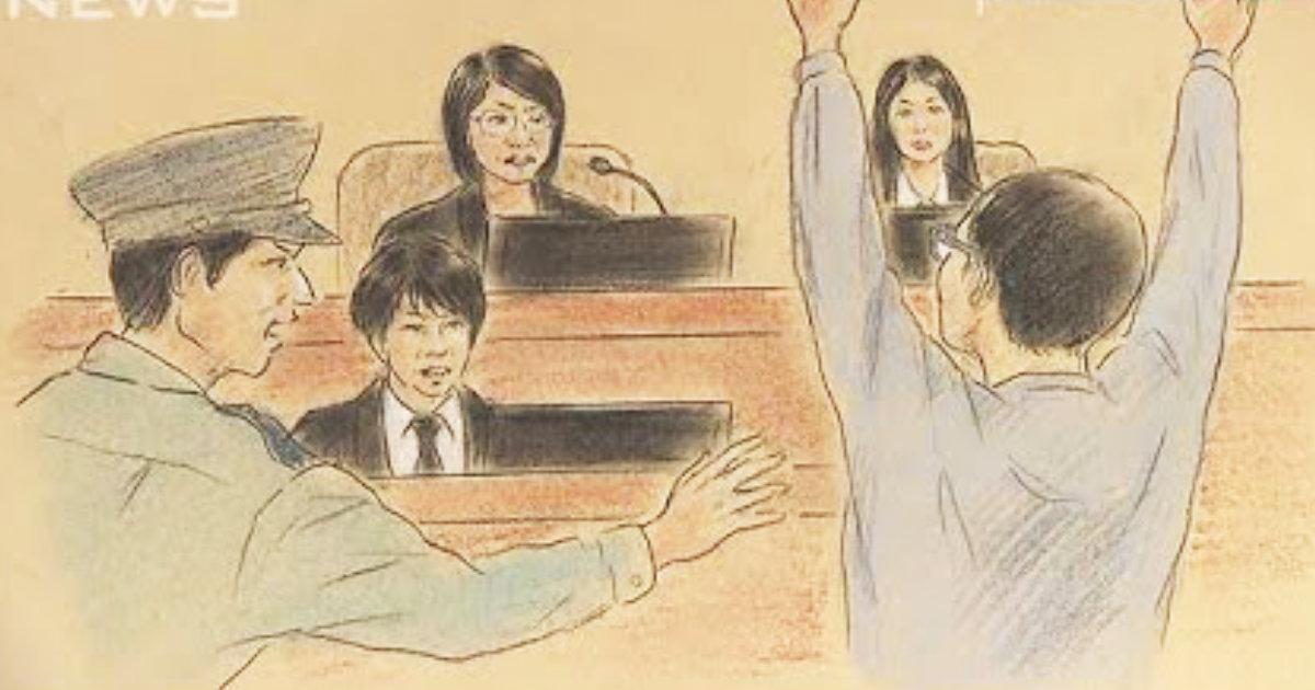 新幹線3人殺傷事件で、小島被告が無期懲役で「万歳三唱」し物議!