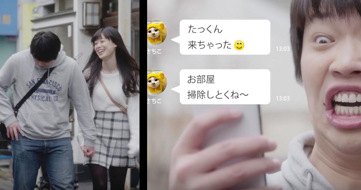 センスの塊すぎるCMに日本中が爆笑!「完全に騙された!」「久々に最後まで見てしまった広告」