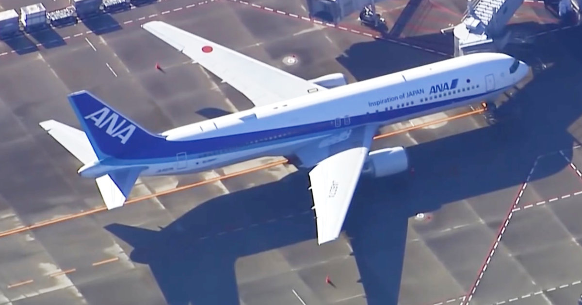 【新型肺炎】「なんで?!」武漢からチャーター機で帰国した日本人のうち2人が「検査拒否」でそのまま帰宅したことが分かり物議!