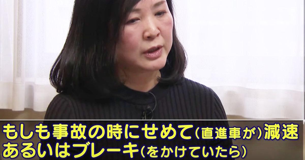 2人の園児が亡くなった大津の事故、被告女性の反省のない他人のせいにするコメントがテレ朝取材動画で判明し異例の弁論再開に!事故後に脅迫で別件逮捕もされていた!