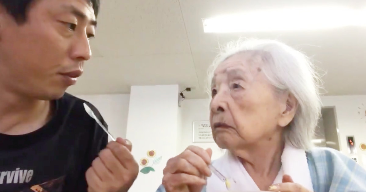 「さらば青春の光」の森田さんが103歳で認知症の祖母に「おれ誰?」と聞いた反応に「救われた」「最高の優しさが見えた」の声!