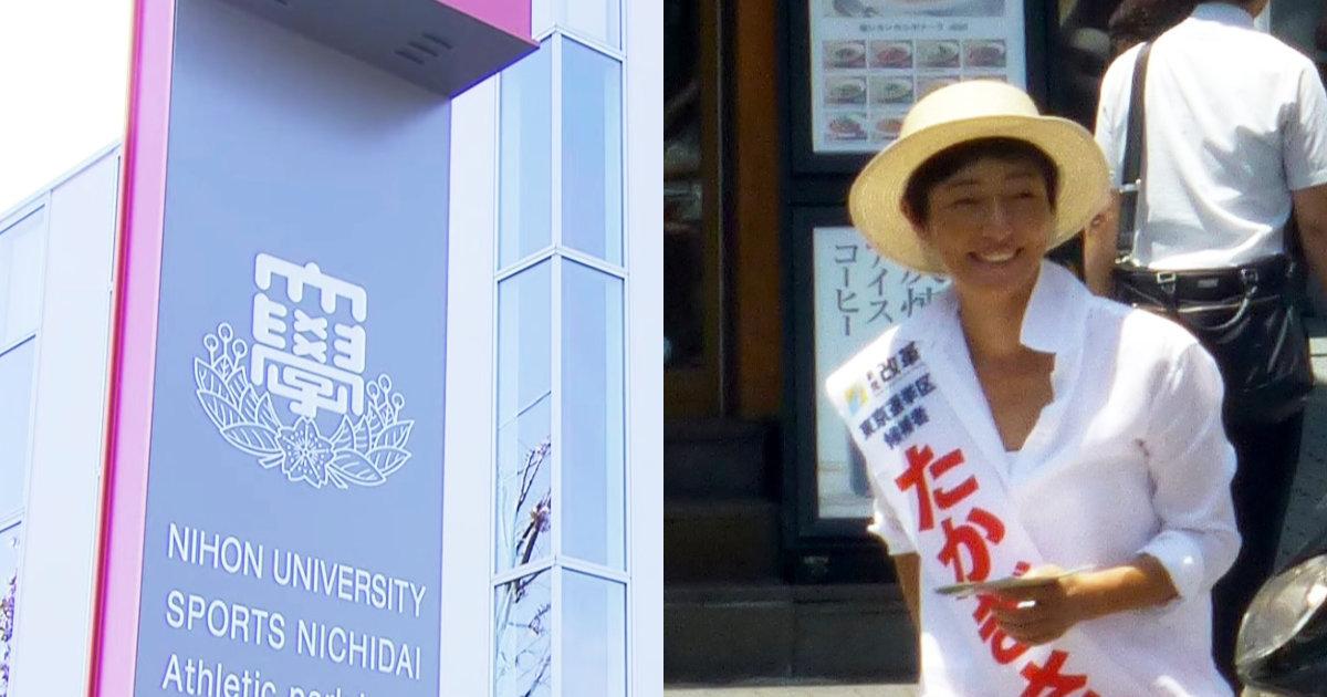 日大ラグビー部員が大麻所持で逮捕された件で女優の高樹沙耶さんが苦言!東京五輪で「医療大麻」が必要な選手の扱いも物議