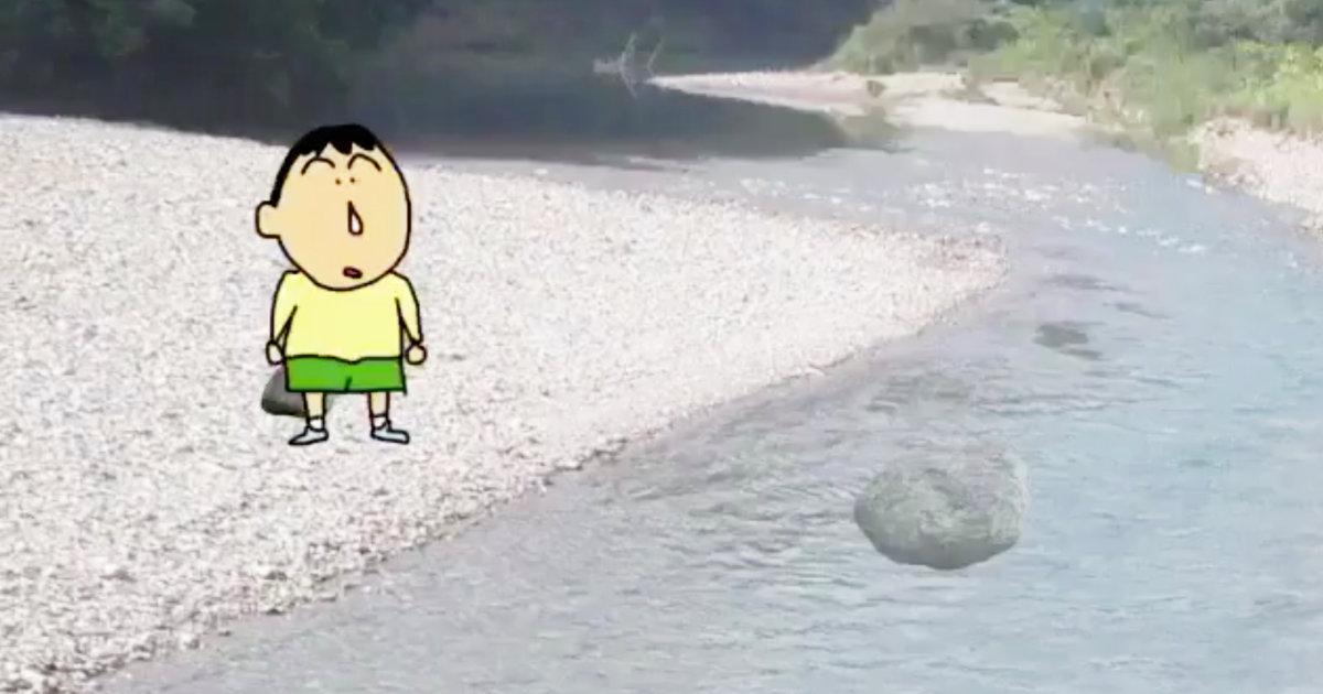 誰だこんなの作ったのは笑。河が深いことを察したボーちゃんの動画がカオスすぎてヤバいと話題に!